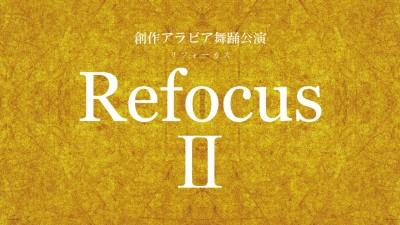 素材Refocus2 文字白 youtube用 金背景