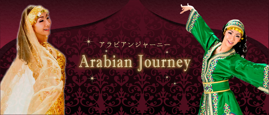 Arabian Journey